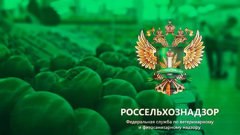 Россельхознадзор проведет переговоры во Вьетнаме по вопросу экспорта российской пшеницы