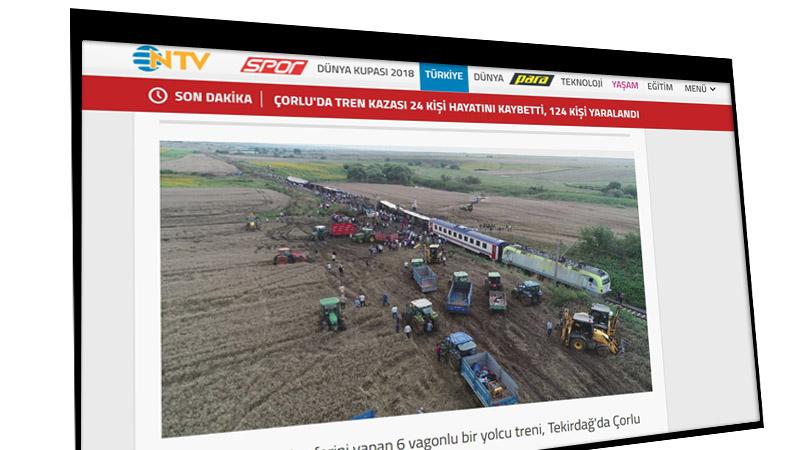 Поезд попал под сель 2 июля
