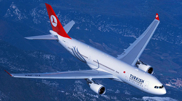 Самолёт Turkish Airlines экстренно сел в Казани