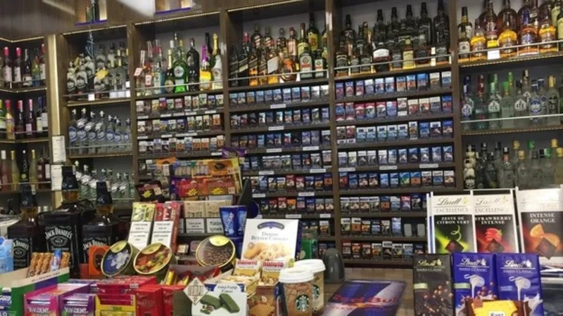 Безопасность табачных изделий немецкие сигареты где купить