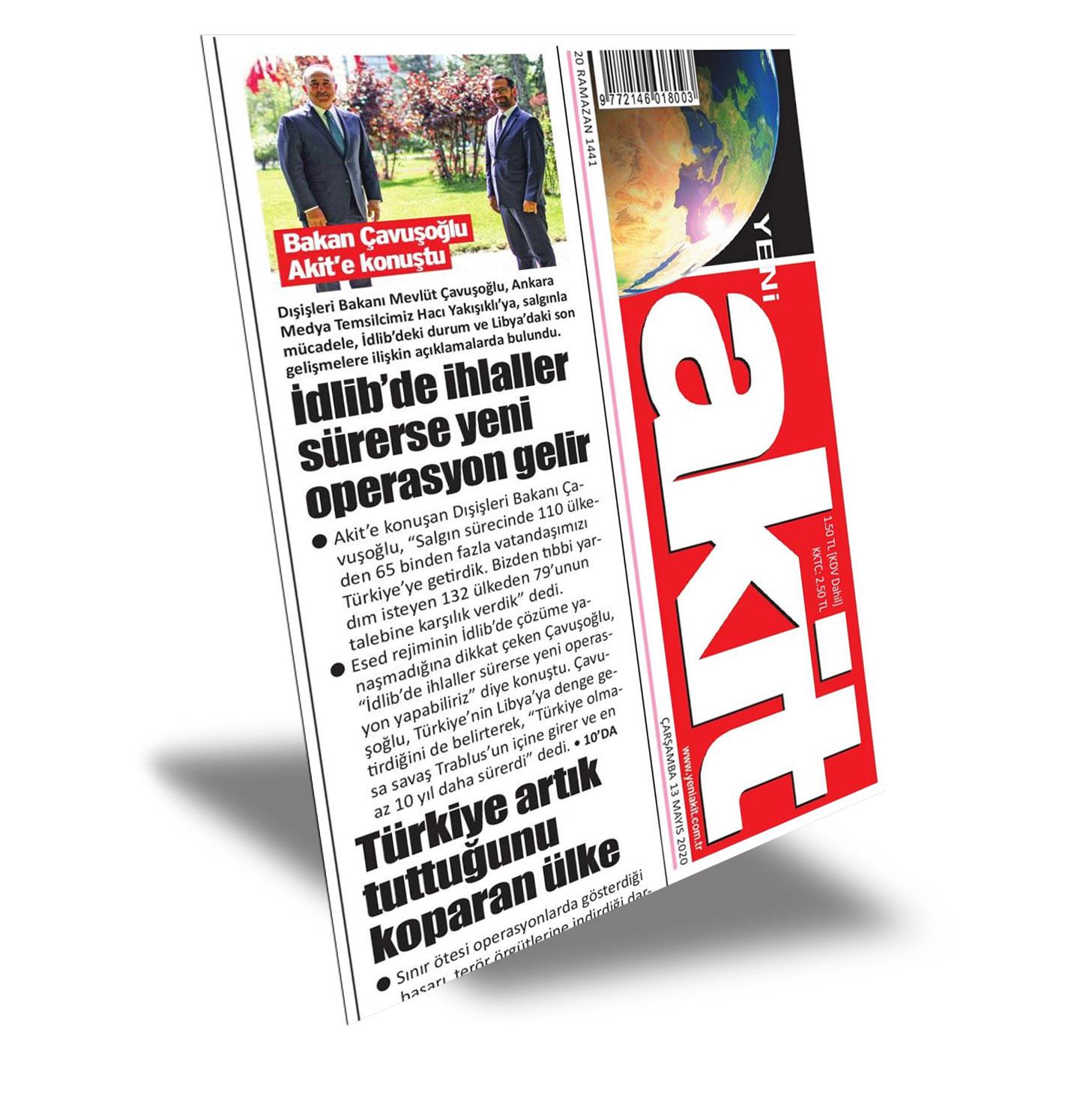 Чавушоглу дал интервью газете Акит